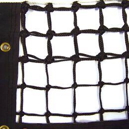 Tennisnetz, 3 mm Polyäthylen, gefl. 5 Doppelreihen